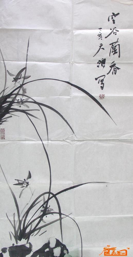 冯天鸽-深谷幽兰-淘宝-名人字画-中国书画服务中心